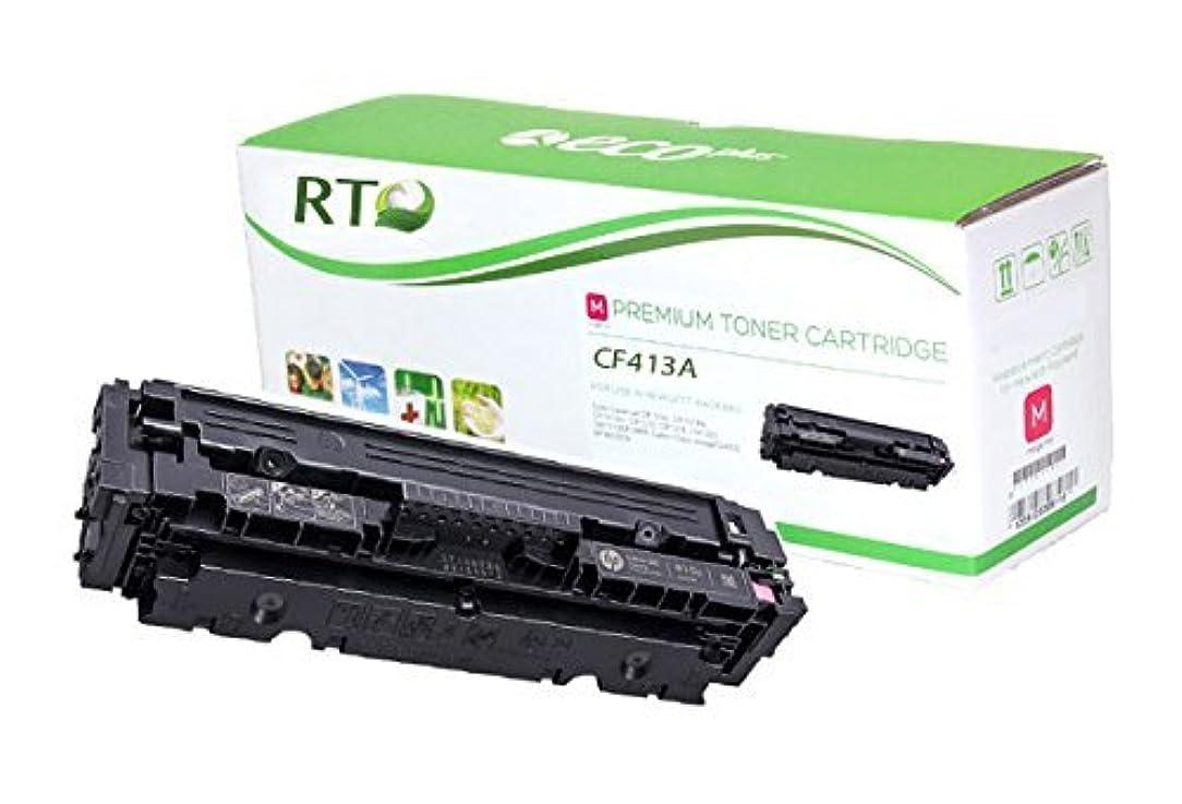 Renewable Toner Compatible Toner Cartridge Replacement HP CF413A 410A for HP Laserjet Pro M452 MFP M477 (Magenta)