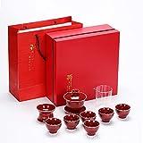 AMZYY Tea Set Tea Cup and Teapot Combination 9pcs Black Tea Set Ceramic For Outdoor Picnic Tea Cup Gift