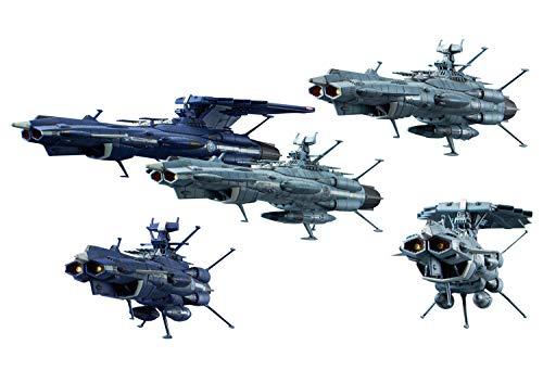 宇宙戦艦ヤマト2202 メカコレクション 地球連邦アンドロメダ級セット プラモデル