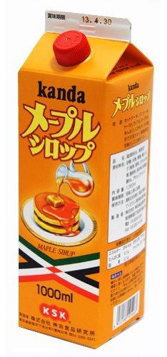 神田食品研究所 (6)