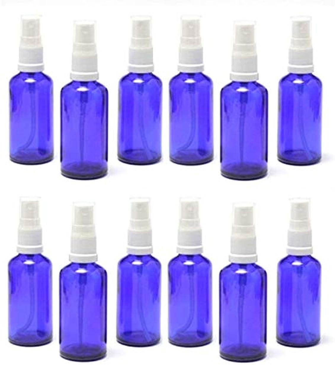 シャット敬意ほこり遮光瓶 スプレーボトル 50ml コバルトブルー/ホワイトヘッド(グラス/アトマイザー)【 アウトレット商品 】 (4) 12本セット)