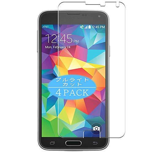 VacFun 4 Piezas Filtro Luz Azul Protector de Pantalla, compatible con Samsung Galaxy S5 docomo SC-04F/au SCL23 i9600 g9006 g9006v, Screen Protector Película Protectora (Not Cristal Templado) NewVer