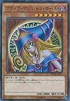 遊戯王/第9期/SDMY-JP011 ブラック・マジシャン・ガール