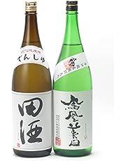 田酒 特別純米 1800ml と 鳳凰美田 剱 1800mlの二本セット