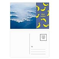 雲の空が青と白 バナナのポストカードセットサンクスカード郵送側20個
