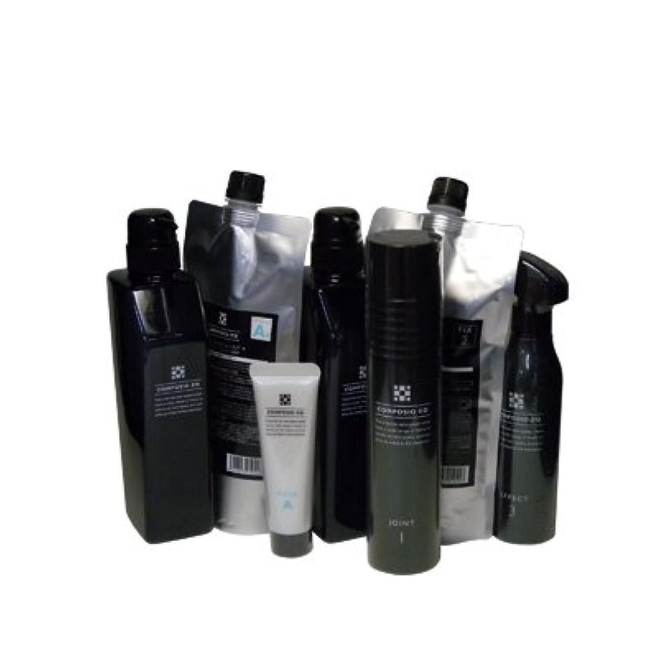 是正する呼吸する従事するデミ コンポジオ EQ フルセットA(ジョイント+フィックス+エフェクト+シールドA+マスクA)
