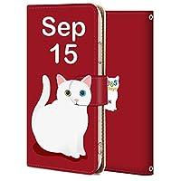 Huawei Nova Lite 3 ケース 手帳型 カバー スマホケース おしゃれ かわいい 耐衝撃 花柄 人気 純正 全機種対応 誕生日9月15日-猫 アニメ かわいい アニマル 4410382