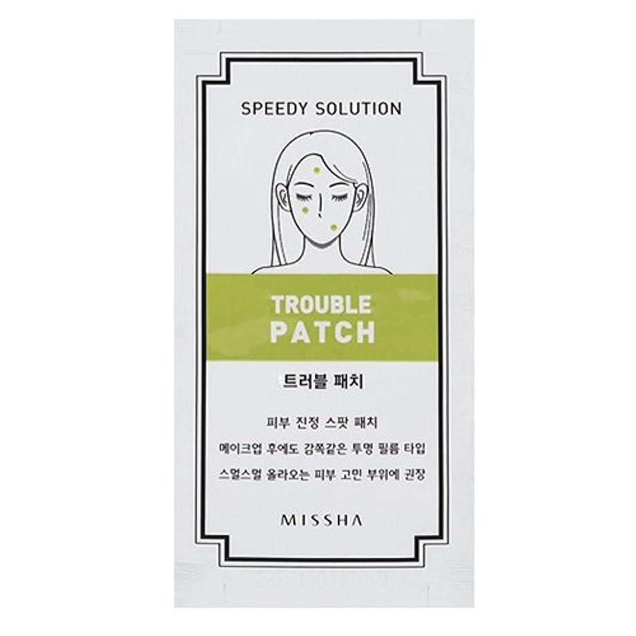 無法者トリップスライスMISSHA Speedy Solution Anti Trouble Patch 5Sheets/ミシャ スピーディー ソリューション アンチ トラブル パッチ 5枚 [並行輸入品]