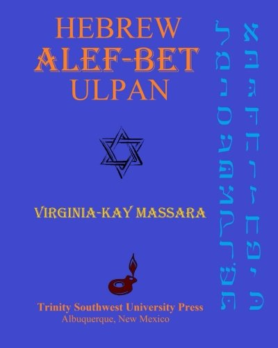 Hebrew Alef-Bet Ulpan: A Course for Learning the Hebrew Alphabet and Basic Pronunciation