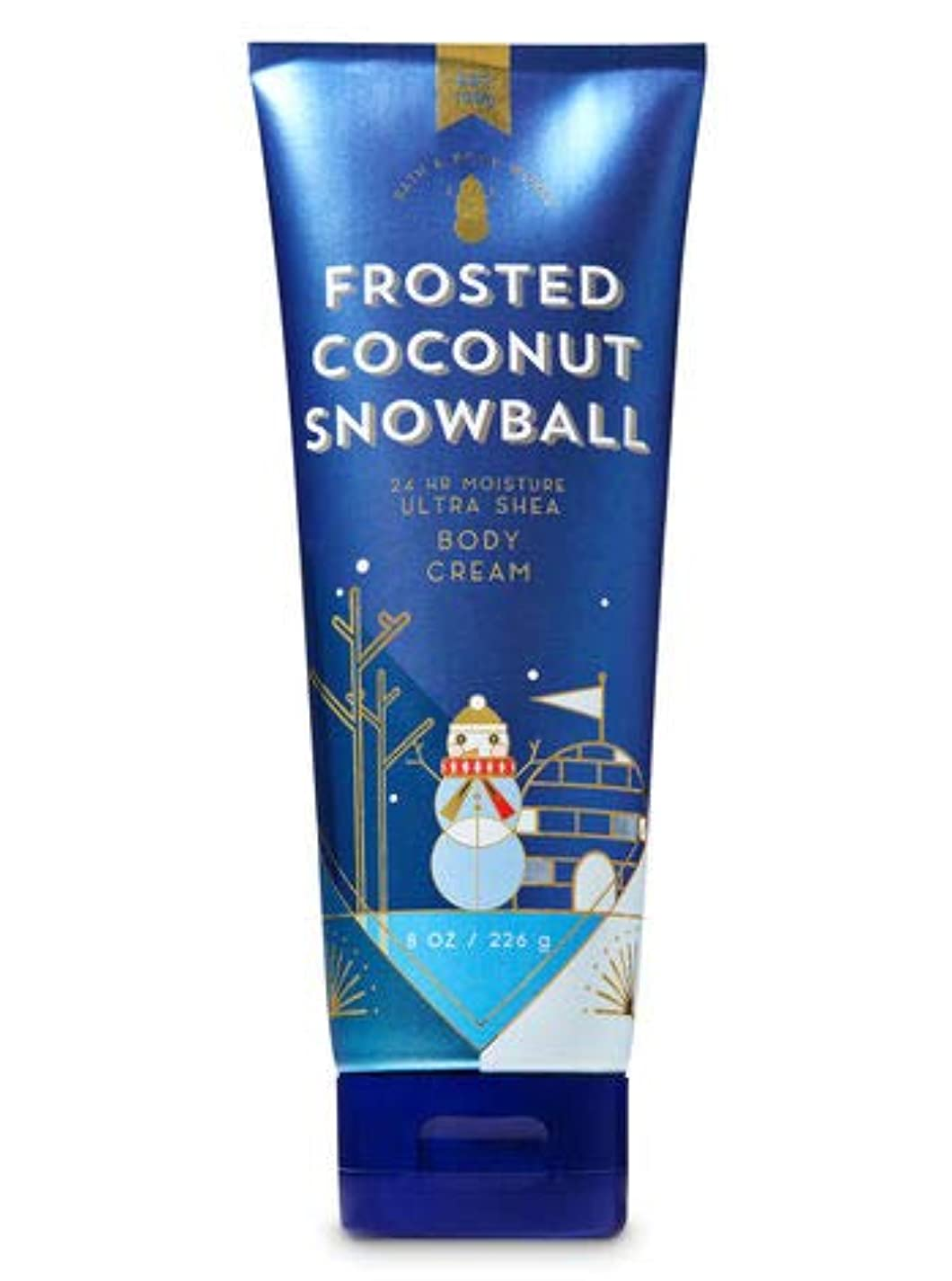 ハッピーリーン情熱【Bath&Body Works/バス&ボディワークス】 ボディクリーム Frosted フロステッドココナッツスノーボール Ultra Shea Body Cream Frosted Coconut Snowball 8 oz / 226 g [並行輸入品]