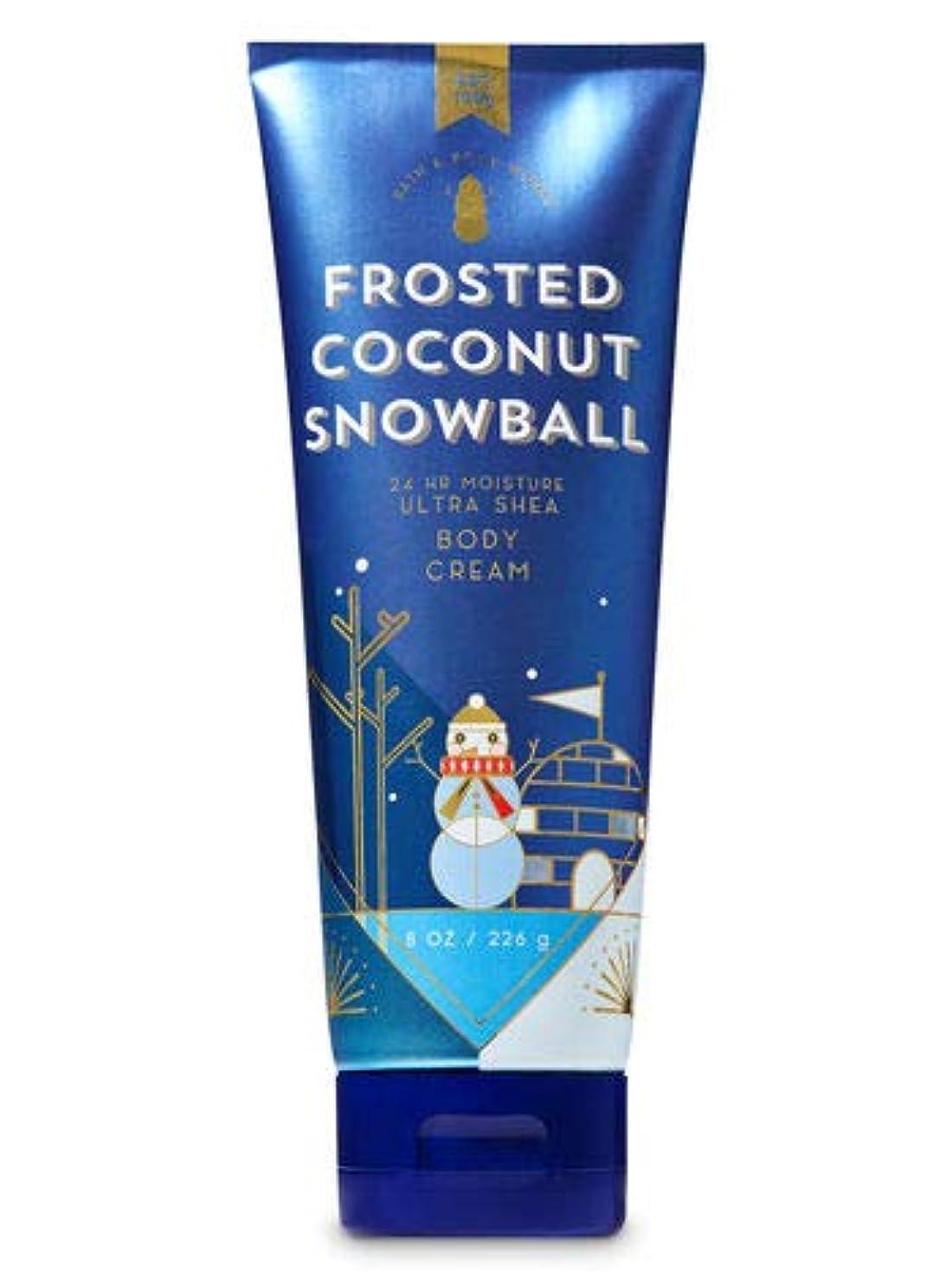 スタンド人生を作る石油【Bath&Body Works/バス&ボディワークス】 ボディクリーム Frosted フロステッドココナッツスノーボール Ultra Shea Body Cream Frosted Coconut Snowball 8 oz / 226 g [並行輸入品]