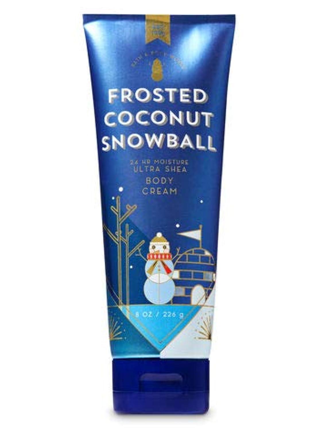 ベンチャー性格押す【Bath&Body Works/バス&ボディワークス】 ボディクリーム Frosted フロステッドココナッツスノーボール Ultra Shea Body Cream Frosted Coconut Snowball 8 oz / 226 g [並行輸入品]