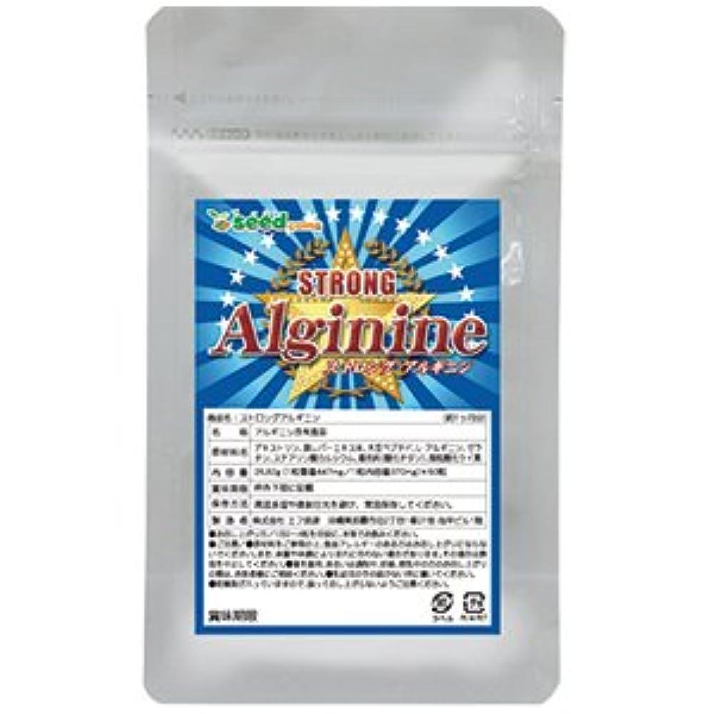 危険を冒しますキリスト熱心ストロングアルギニン (約1ケ月分) アミノ酸の1種アルギニン配合!更にプロテインとレバーエキスも配合