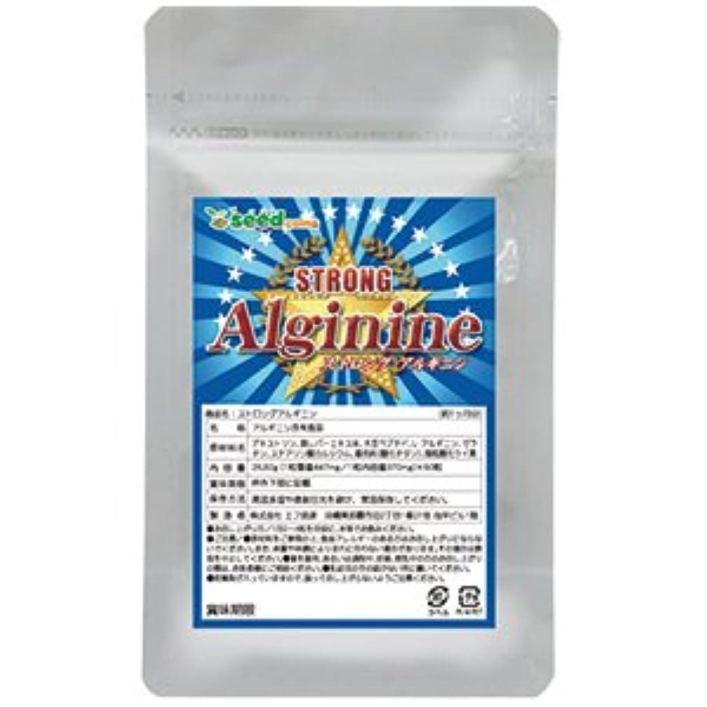 金属押し下げる現像ストロングアルギニン (約1ケ月分) アミノ酸の1種アルギニン配合!更にプロテインとレバーエキスも配合