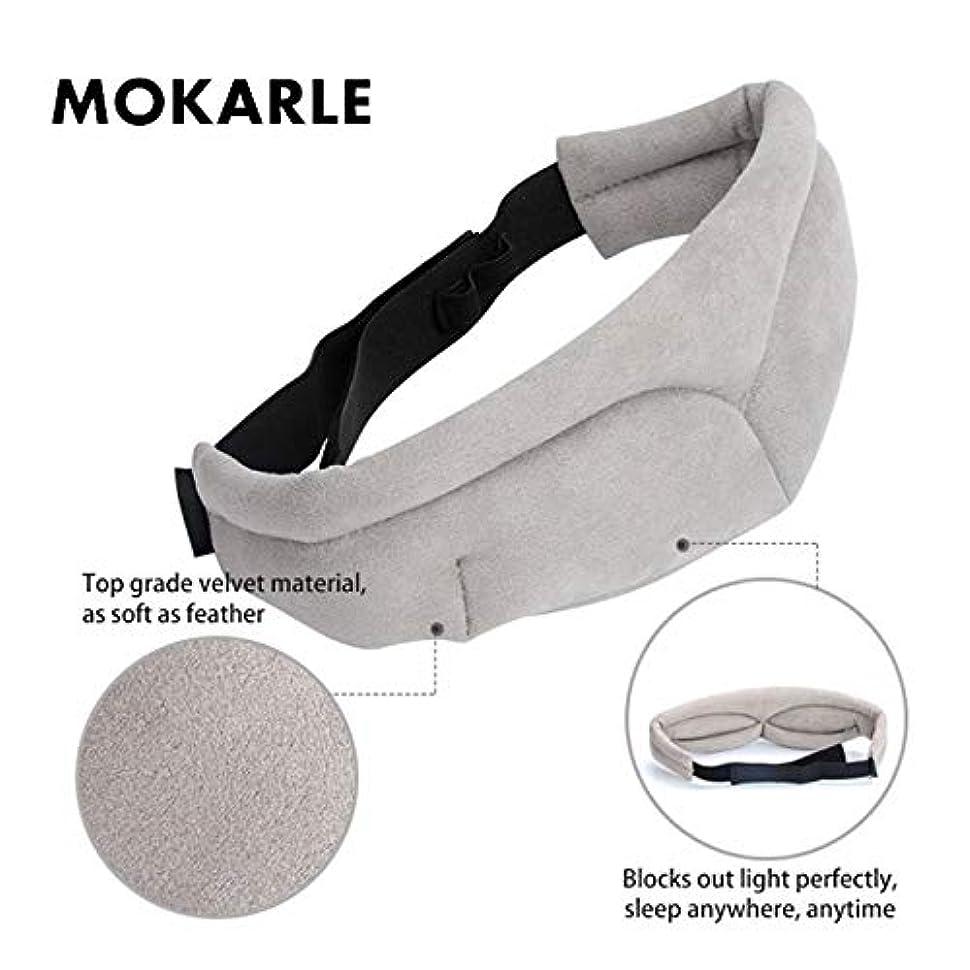 メタリック病的広範囲注意調節可能なスリーピングアイマスクメモリーフォーム目隠し包帯アイシェードマスク睡眠補助アイカバートラベルホームアイパッチヘルスケア