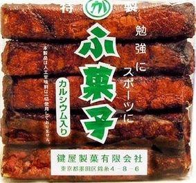 鍵屋製菓 ふ菓子 15本x(10個)