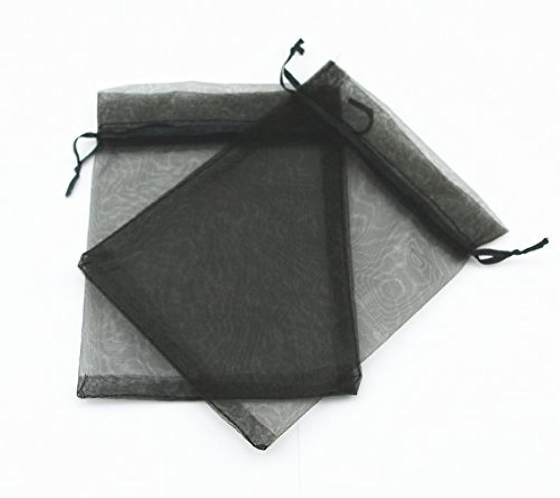 AEAOA 4x6 Inch Organza Bags Drawstring Wedding Favor Bags Organza Gift Pouches Bags for Wedding Jewelry Party (50 Pieces, Black)