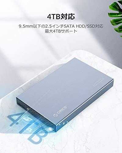 ORICO 2,5 Zoll Externes Festplattengehäuse USB C 3.1 Gen 2 auf SATA 3.0 Bis zu 6Gbps Gehäuse Adapter mit UASP für 2.5'' 9.5mm/7mm SATA SSD HDD Bis zu 4TB, Grey Aluminium Schale