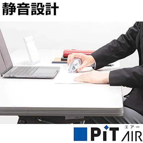 『トンボ鉛筆 テープのり ピットエアー 専用カートリッジ付 HPA-241AZ』のトップ画像