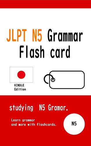 JLPT N5 grammar flash card: Learn JLPT N5 grammars (English Edition)