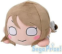 Sega Love Live!: Sunshine!!: You Watanabe Mega Jumbo Nesoberi Stuffed Plush, 15.7
