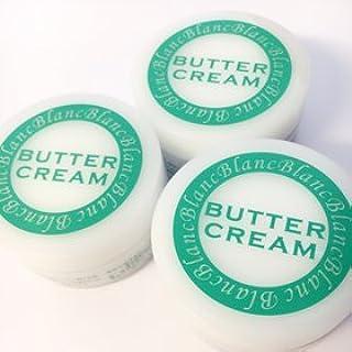 バタークリーム 30g×3個セット