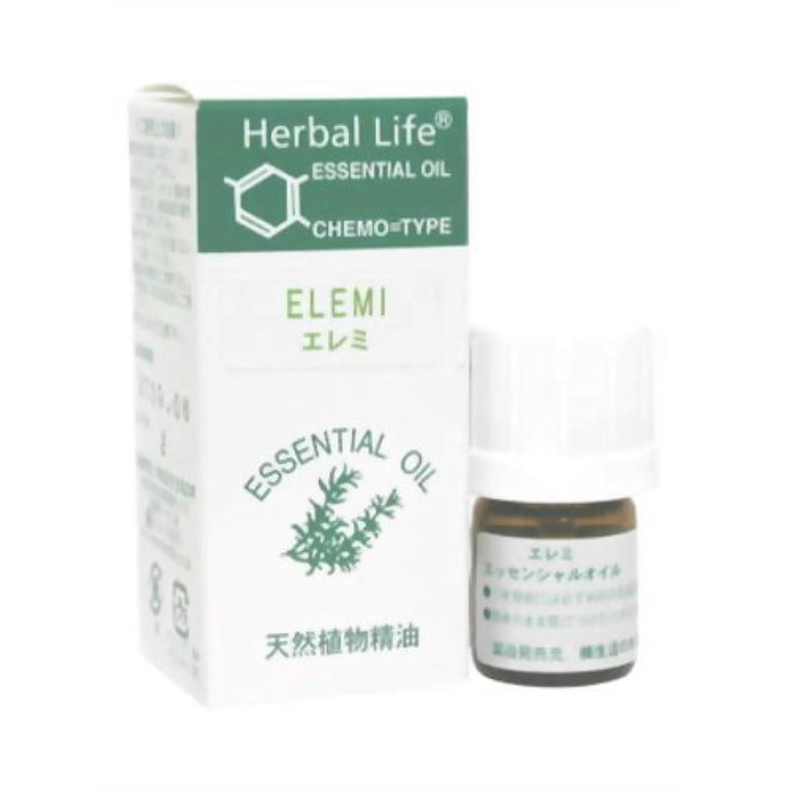 森哺乳類長さ生活の木 Herbal Life エレミ 3ml