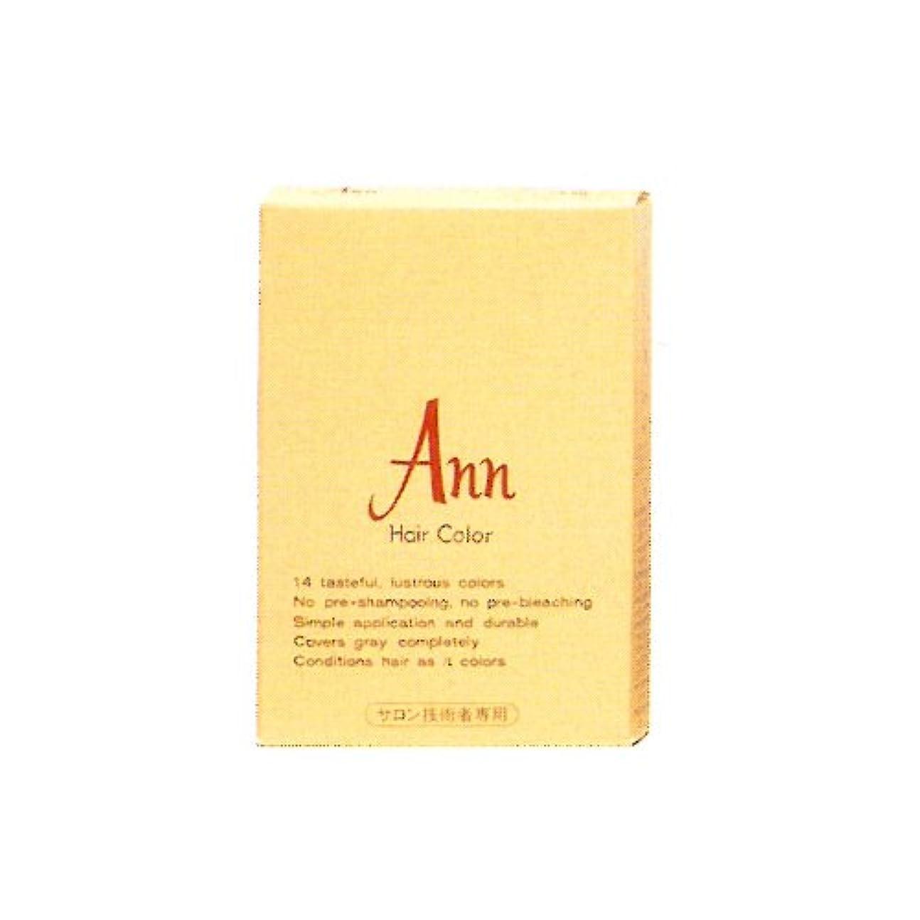 大きさオーラル騙すアン ヘアカラー白箱 36(赤味の強い明るい栗色)