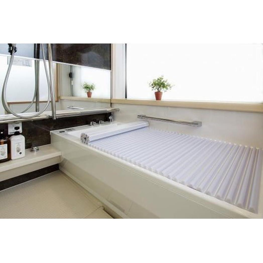麦芽スリップ保守可能イージーウェーブ風呂フタ 75×135cm用 ホワイト