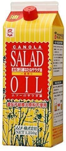 ムソー 純正なたねサラダ油 1250g ×6セット