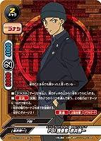 バディファイト/S-UB-C01-0002 FBI捜査官 赤井秀一【超ガチレア】