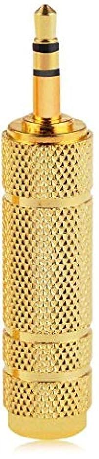 スーパー新聞緊張するMAELINE 6.35mm (1/4インチ) オス - 3.5mm (1/8インチ) メス ステレオオーディオアダプター 金メッキ 3.5mm [M] - 6.35mm [F] - 5 Pack ゴールド HA-006