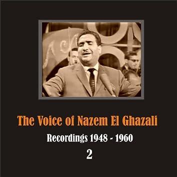 History of Arabic song / The Voice of Nazem El Ghazali / Recordings 1948 - 1960, Vol. 2