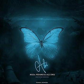 Abi (feat. Reza Pishro)