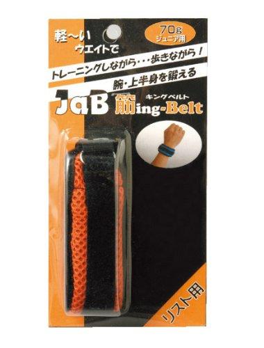SURE PLAY シュアプレイ SURE PLAY シュアプレイ ジュニア用 キングベルト リスト用 SBZ6014