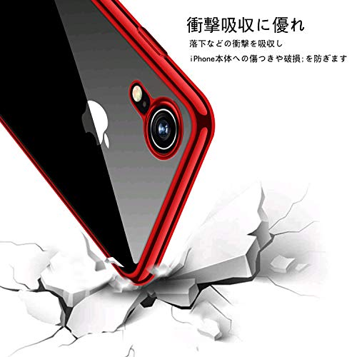 iPhoneXRケースクリア透明tpuシリコンメッキ加工スリム薄型6.1インチスマホケース耐衝撃黄変防止一体型人気携帯カバーレッド