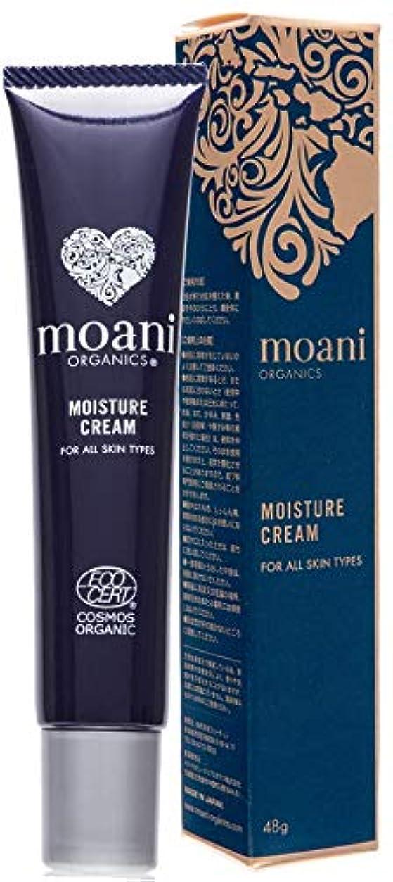 今晩電話バトルmoani organics MOISTURE CREAM
