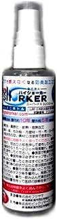 防炎スプレー「ハイショーカー」(防炎加工剤)100gスプレー(約0.5㎡用)