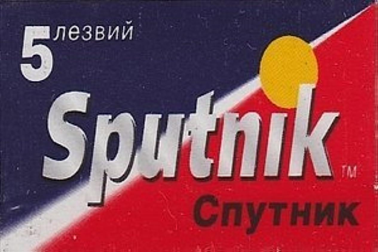 ソーセージ郵便表現Gillette Sputnik 両刃替刃 5枚入り(5枚入り1 個セット)【並行輸入品】