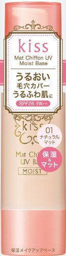 Kiss Mat Chiffon UV Moist-based N01iGreen Tea Set)