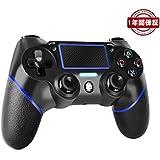 【7/20まで特価】「2020改良版」無線コントローラー DualShock 4 プレイステーション4 PS4/PS4 Pro/Slim/PC 対応 二重振動/重力感応/タッチパッド機能搭載 Bluetooth 接続 6軸センサー 高耐久ボタン (ブルー)