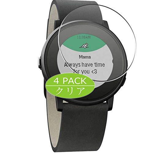 Vaxson 4 Stück Schutzfolie kompatibel mit Pebble Time Ro&, Bildschirmschutzfolie Displayschutz Blasenfreies TPU Folie [Nicht Panzerglas]