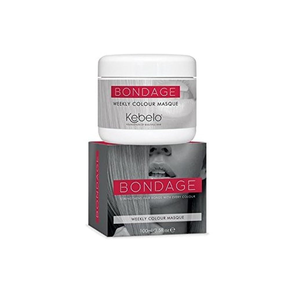 ダンプ偽善者貫通するKebelo Bondage Hair Masque (100ml) - ボンデージヘア仮面劇(100ミリリットル) [並行輸入品]