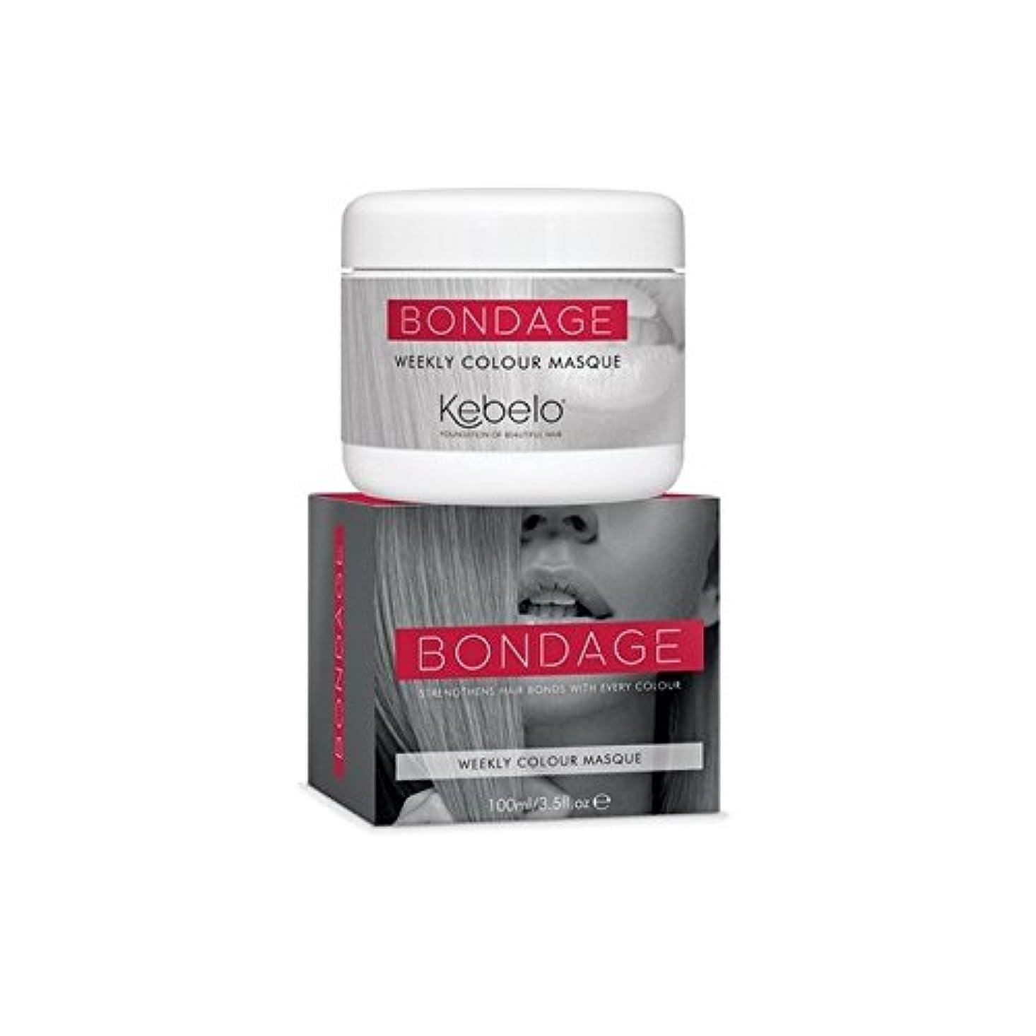 夜間疲労組Kebelo Bondage Hair Masque (100ml) (Pack of 6) - ボンデージヘア仮面劇(100ミリリットル) x6 [並行輸入品]