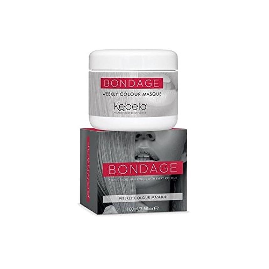 真向こう多様な極地Kebelo Bondage Hair Masque (100ml) (Pack of 6) - ボンデージヘア仮面劇(100ミリリットル) x6 [並行輸入品]