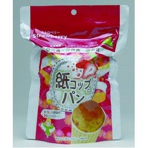 5年保存 非常食/保存食 (紙コップパン ストロベリー 1ケース 30個入) 日本製 コンパクト収納 賞味期限通知サービス付き