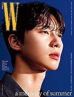 [MAGAZINE] W KOREAN MAGAZINE JULY 2021 PARK SEO JUN EXO KAI MONSTA X JUHEON KIHYUN (Type A)