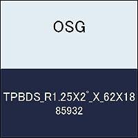 OSG テーパエンドミル TPBDS_R1.25X2゚_X_62X18 商品番号 85932