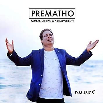 Prematho