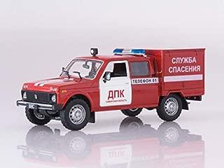 Best russian fire truck Reviews